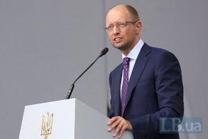 Яценюк заявил о нехватке 40 млрд грн для выполнения бюджета