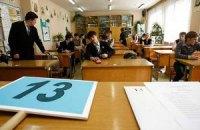 РПЦ дозволили безкоштовно орендувати шкільні кабінети