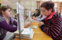 Оприлюднено законопроект про пенсійну реформу