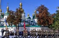 Генштаб визначив ключові законопроекти, що стосуються військовослужбовців