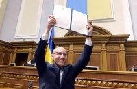 Рада отклонила четыре постановления, которые блокировали подписание языкового закона