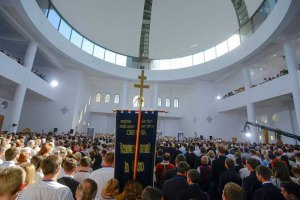 Папа Фрациск хочет наладить диалог атеистов с католиками