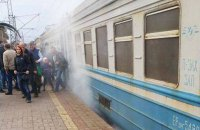 В Боярке произошло задымление электрички Мироновка - Киев