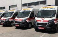 Перша партія швидких від Фонду Ріната Ахметова вирушила в регіональні лікарні