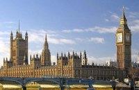В Британии начались внеочередные выборы парламента