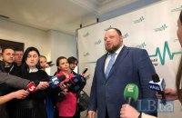 """Стефанчук рассказал о недовольстве правительством в """"Слуге народа"""""""