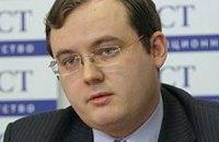 Тимошенко лишила Днепропетровск Евро-2012, - депутат
