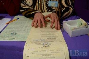 В нескольких районах Одесской области соревнуются за места в облсовете