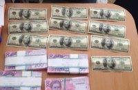 В Харькове задержали врача, который требовал у пациента 100 тыс. гривен за операцию