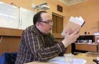 У Білорусі російського історика заарештували за нецензурну лексику