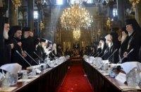 У Стамбулі почалося засідання Синоду Вселенського патріархату