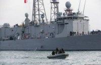 "США предложили Украине фрегаты типа ""Оливер Хазард Перри"""