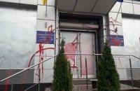 У Харкові вдруге за тиждень напали на приймальню партії Бойка