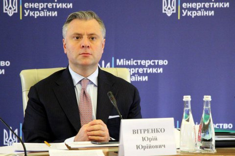 Україна у 2022 році відокремиться від енергосистем Росії та Білорусі, - Вітренко