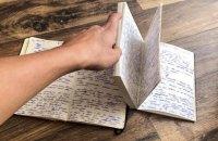 Авторський голос. Українські письменники та письменниці про видання першої книжки