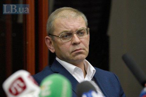 """""""ЕС"""" считает дело против Пашинского политически мотивированным"""