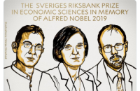 Нобелівську премію з економіки вручили за боротьбу з бідністю