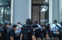 Поліція відкрила провадження за трьома статтями через сутички під час ЛГБТ-акції в Одесі
