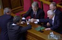 Порошенко розсекретив документи про забезпечення діяльності Кравчука