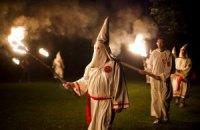 В Ку-клукс-клан пригласили чернокожих