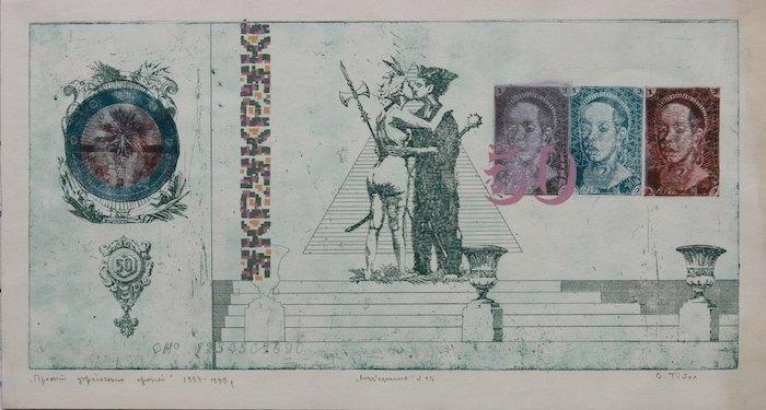 Олег Тистол. «Проект украинских денег», 1997-1999