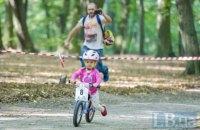 В Киеве прошли детские велогонки
