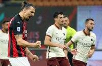 """""""Мілан"""" уперше в сезоні втратив очки в Серії А, провівши яскравий матч із """"Ромою"""""""