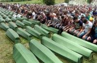 Парламент Косова ухвалив резолюцію, що засуджує геноцид у Сребрениці
