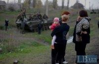 Жители Краматорска призвали власть навести порядок в городе