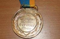 """Первое """"золото"""" Игоря Суркиса продано на армейском аукционе за 20 тысяч гривен"""