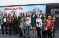 Андрей Стрихарский провел благотворительный вечер в поддержку детей из зоны АТО