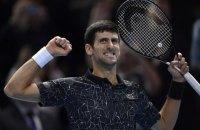 Джокович уп'яте вийшов у фінал Підсумкового турніру АТР