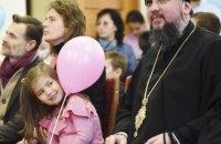 Количество сторонников ПЦУ в Украине за год выросло с 42 до 52%, - опрос