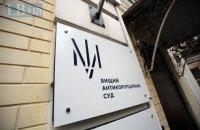ВАКС повторно обрав запобіжний захід підозрюваному у справі про надання хабаря голові Харківської облради