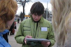 В Раду проходят четыре партии, - опрос Центра Разумкова