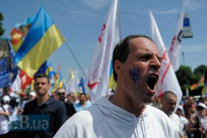 """Суд приказал поместить главного """"свободовца"""" Броваров под домашний арест"""