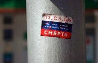 Перспективи любителів «руського міра»