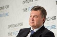 Янукович отдал 2,4 млрд гривен на удержание тарифов