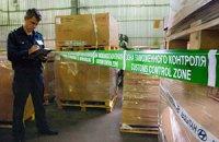 Россия ужесточила ввоз кондитерских изделий из Украины