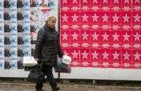 Вибори в Молдові: чи отримає країна проєвропейський уряд?