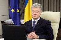 Порошенко вимагає винести на засідання РНБО питання вакцинації від коронавірусу та загострення на Донбасі