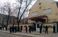 Возле Генконсульства РФ в Харькове провели акцию в поддержку Савченко