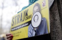 У Польщі почався безпрецедентний загальнонаціональний страйк учителів