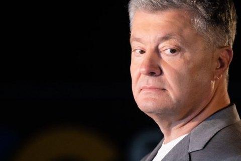 Порошенко требует расследования, каким образом выборы в Госдуму проводились на территории Украины