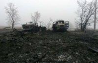 Міноборони показало нові фото розбитої російської техніки на Донбасі