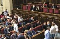 Рада перенесла призначення першого віцеспікера на наступний пленарний тиждень