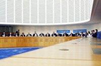 Україна посіла третє місце за кількістю заяв у ЄСПЛ