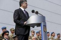 Порошенко: Украина празднует День Победы в новой системе координат