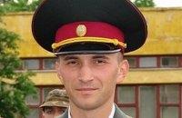 Порошенко присвоил звание героя Украины двум бойцам АТО