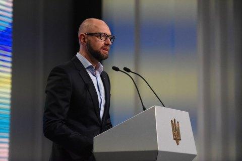Яценюк призвал западных партнеров подписать план действий для членства Украины в НАТО и Евросоюзе